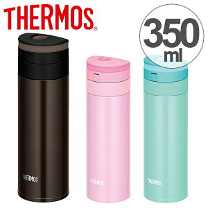水筒 サーモス thermos 真空断熱ケータイマグ 直飲みスリム 350ml JNS-351 ( 軽量 ステンレスボトル マグ スリムボトル 魔法瓶 保温 保冷 マグボトル ステンレス )