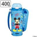 特価 水筒 子供 サーモス 真空断熱ストローボトル ミッキーマウス ステンレスボトル 400ml FHL-401FDS ( ス…