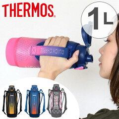 水筒サーモス(thermos)真空断熱スポーツボトルFFZ-1002F1L