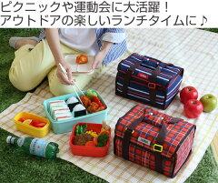 お弁当箱ファミリーフレッシュランチボックスサーモス2段保冷バッグ付DJF-4003
