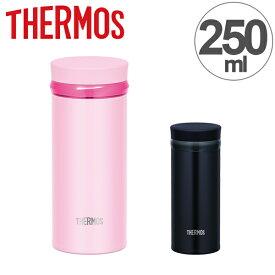 水筒 サーモス thermos 真空断熱ケータイマグ 直飲み 250ml JNO-252 ( 軽量 ステンレスボトル マグ 魔法瓶 保温 保冷 マグボトル ステンレス製 ステンレス すいとう マイボトル スリムボトル スリム スリムマグボトル )