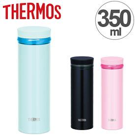 水筒 サーモス thermos 真空断熱ケータイマグ 直飲み 350ml JNO-352 ( 軽量 ステンレスボトル マグ 魔法瓶 保温 保冷 マグボトル ステンレス製 ステンレス すいとう マイボトル スリムボトル スリム スリムマグボトル )