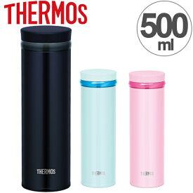水筒 サーモス thermos 真空断熱ケータイマグ 直飲み 500ml JNO-502 ( 軽量 ステンレスボトル マグ 魔法瓶 保温 保冷 マグボトル ステンレス製 ステンレス すいとう マイボトル スリムボトル スリム スリムマグボトル )