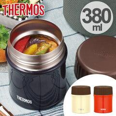 保温弁当箱スープジャーサーモスthermos真空断熱フードコンテナー380mlJBU-380