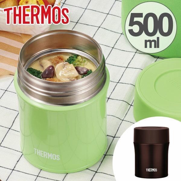 保温弁当箱 スープジャー サーモス thermos 真空断熱フードコンテナー 500ml JBM-502 ( お弁当箱 保温 保冷 弁当箱 ランチボックス ランチポット スープポット スープマグ スープ容器 スープボトル フードマグ フードポット )