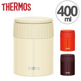 保温弁当箱 スープジャー サーモス thermos 真空断熱フードコンテナー 400ml JBQ-401 ( お弁当箱 保温 保冷 弁当箱 ランチボックス ランチポット スープポット スープマグ スープ容器 スープボトル フードマグ フードポット )