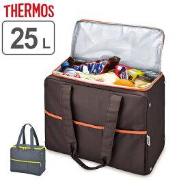 保冷バッグ サーモス(thermos) 保冷ショッピングバッグ 25L RER-025 ( 大容量 クーラーバッグ THERMOS エコバッグ ポケット 畳める 買い物バッグ 保冷 折りたたみ 買い物 バッグ エコ おしゃれ シンプル )