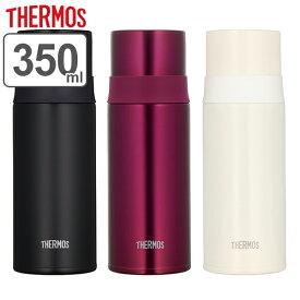 水筒 サーモス ( thermos ) ステンレススリムボトル コップ付き FFM-351 350ml ( コップ 保温 保冷 ステンレス ステンレス製 子供 大人 スリム 魔法瓶 ステンレスボトル コンパクト マグボトル THERMOS おしゃれ )