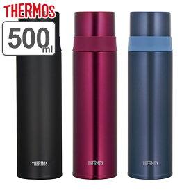水筒 サーモス ( thermos ) ステンレススリムボトル コップ付き FFM-501 500ml ( コップ 保温 保冷 ステンレス ステンレス製 子供 大人 スリム 魔法瓶 ステンレスボトル コンパクト マグボトル THERMOS おしゃれ )