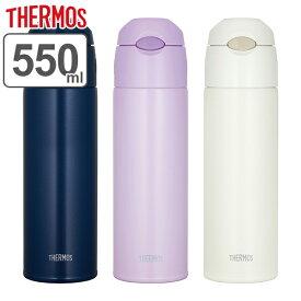 水筒 サーモス ( thermos ) 真空断熱ストローボトル ストロー FHL-551 550ml ( ステンレス 保冷 大人 保冷専用 ステンレス製 子供 スリム 魔法瓶 ステンレスボトル コンパクト ストロータイプ THERMOS おしゃれ )