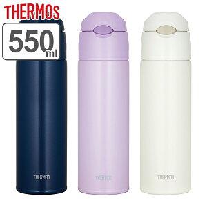 サーモス 真空断熱ストローボトル 0.55L FHL-551