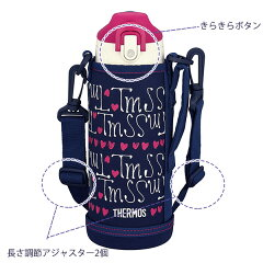 水筒サーモス(thermos)真空断熱2ウェイボトル直飲み&コップ付FHO-801WF800ml