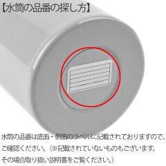 サーモスハンディポーチFHT-1500F専用水筒部品thermosストラップ付