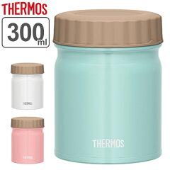 保温弁当箱スープジャーサーモスthermos真空断熱スープジャー300mlJBT-300