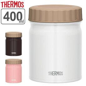 保温弁当箱 スープジャー サーモス thermos 真空断熱スープジャー 400ml JBT-400 ( フードコンテナ お弁当箱 保温 保冷 弁当箱 ランチボックス ランチポット スープポット スープマグ スープ容器 スープボトル フードポット )