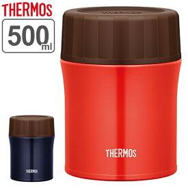 保温弁当箱 スープジャー サーモス thermos 真空断熱スープジャー 500ml JBX-500 ( フードコンテナ お弁当箱 保温 保冷 弁当箱 ランチボックス ランチポット スープポット スープマグ スープ容器 スープボトル フードポット )