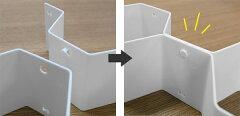 仕切り板ハニカムパーティション幅43×高さ7cmホワイト日本製