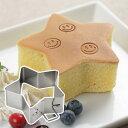 パンケーキリング 星 深型 タイガークラウン ( パンケーキ 型 分厚い ステンレス製 ホットケーキ型 ケーキ型 パンケーキ型 分厚いパンケーキ )