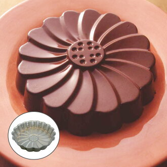 Cake-Marguerite-20cm焼ki型 chrome plated steel ( sweets-Margaret type baking confectionery tool cake-baking )