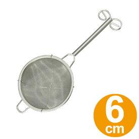 茶こし ティーストレーナー 漉し器 ステンレス製 小 タイガークラウン ( 茶漉し こし器 製菓道具 粉ふるい 裏ごし お菓子作り )