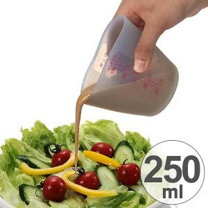 メジャーカップ シリコン計量カップ 250ml タイガークラウン ( キッチン用品 キッチンツール 計量カップ メジャーカップ シリコン製 )