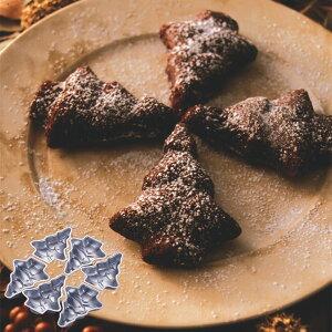 マドレーヌ型 ケーキ型 アルスターミニツリー型 カール スチール タイガークラウン ( 製菓グッズ 抜き型 ツリー 手作り 製菓道具 お菓子作り プレゼント クリスマス )