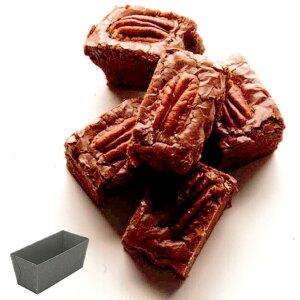 パウンドケーキ型 ミニパウンド型 小 スチール製 アルミメッキ タイガークラウン ( 焼き型 ケーキ型 製菓道具 パウンドケーキ 焼型 お菓子作り プレゼント )