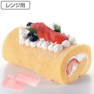 ロールケーキ型 ケーキ型 レンジ用  タイガークラウン ( 製菓グッズ デコレーション 手作り 調理道具 お菓子作り プレゼント クリスマス )