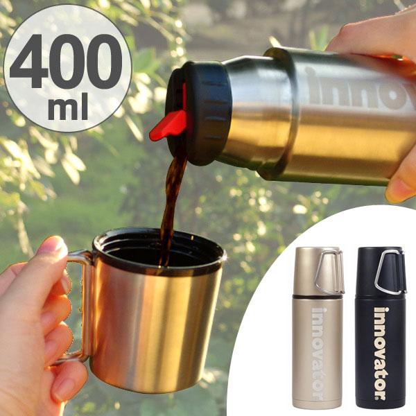 水筒 コップ付き ステンレスボトル innovator イノベーター 400ml ( ステンレス製 保温 保冷 カップ付き スウェーデン ステンレスボトル ステンレスマグボトル スタイリッシュ )  新着 