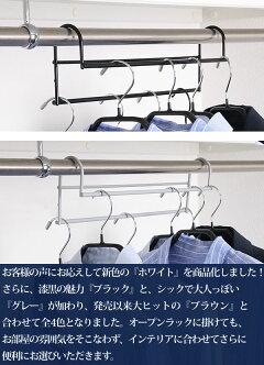 ハンガー衣類収納アップハンガー2本組