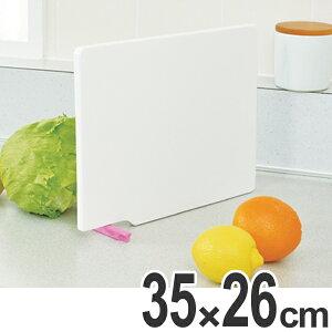 まな板 スタンド付 耐熱抗菌まな板 プラスチック ワイド 日本製 ( 抗菌まな板 抗菌加工 プラスチック製 カッティングボード まないた マナイタ 家庭用まな板 スタンド付き 自立まな