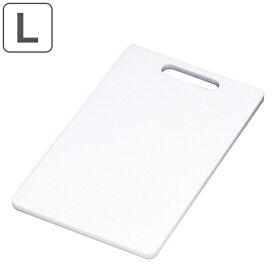 まな板 抗菌 食洗機対応 プラスチック 薄型軽量 L ( 抗菌まな板 抗菌加工 プラスチック製 カッティングボード まないた マナイタ 調理用品 キッチン 調理 )