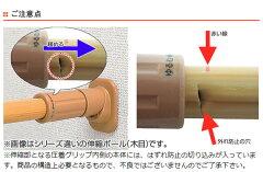 つっぱり棚超強力伸縮ラックワイドS取り付け幅68〜104cm突っ張り棚棚ラック奥行ワイド