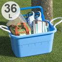 タライ 36L 角型タブ バケツ 持ち手付き 36型 日本製 ( たらい ばけつ 洗濯 野菜 洗い 掃除 収納 洗い桶 清掃 収納バ…
