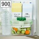 漬物器 漬物桶 即席つけもの器 Picre ピクレ 角型 900ml プラスチック製 ( 漬物容器 漬け物容器 漬物 漬け物 漬け物…
