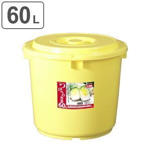 漬物容器 60L 押しフタ付き 漬物樽 60型 ( 漬け物容器 漬け物樽 蓋付き つけもの容器 漬物器 漬物 漬け物 つけもの ぬか漬け 保存 容器 保存容器 バケツ 丸型 )