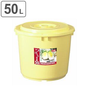 漬物容器 50L 押しフタ付き 漬物樽 50型 ( 漬け物容器 漬け物樽 蓋付き つけもの容器 漬物器 漬物 漬け物 つけもの ぬか漬け 保存 容器 保存容器 バケツ 丸型 )