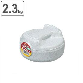 漬物石 2.3kg 漬物重石 2.5型 ( 漬け物石 つけもの石 重石 重し おもし 漬け物用 漬物用重石 漬物用 石 漬け物 漬物 つけもの 浅漬け 糠漬け 自家製 )