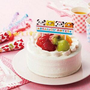 ケーキピック パンダ&アニマル お誕生日 ( バースデー 子ども お祝い アレンジ 動物 かわいい )