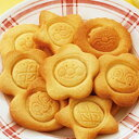 クッキー型 アンパンマン 4個セット プラスチック製 抜き型 キャラクター ( クッキー抜き型 クッキーカッター クッキー抜型 お菓子作り 製菓道具 製菓用具 ...