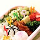 ピック ABCピック アルファベット 26本入 ( ピックス お弁当グッズ デコ弁 )