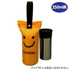 水筒 マグボトルカバー 350ml ボタン式 スマイル ( すいとう mug bottle )