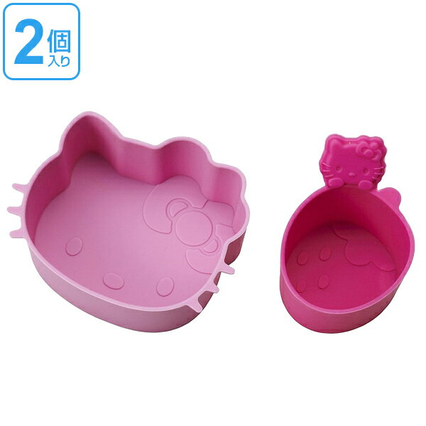 シリコンカップ ハローキティ KITTY キティ ( お弁当グッズ キャラ弁 キャラクター 子供用 おかずカップ お弁当カップ アルミカップ )