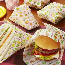 ハンバーガー&サンドイッチ シート 24枚入 ( 包装紙 ハンバーガー袋 ペーパー ラッピングシート 使い捨て食器 )