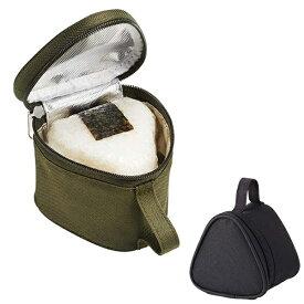 保冷おにぎりケース おにぎり2個用 保冷ランチバッグ シンプル ( おにぎりバッグ おにぎりポーチ 保冷バッグ おにぎり用 ランチバッグ おむすび用 お弁当バッグ お弁当袋 ランチグッズ 深緑 黒色 無地 )