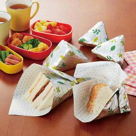 おにぎりシート サンドイッチ グリーンリーフ お弁当グッズ ( おむすびシート 包み シート フィルム おむすびパック 袋 お弁当 おにぎり おむすび パン サンドウィッチ ランチグッズ )