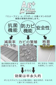風呂ふた折りたたみ式L-1675×160cmAg銀イオン防カビ日本製