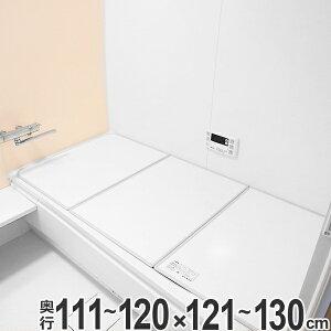 風呂ふた オーダー オーダーメイド ふろふた 風呂蓋 風呂フタ ( 組み合わせ ) 111〜120×121〜130cm 3枚割 特注 別注 ( 送料無料 風呂 お風呂 ふた フタ 蓋 組み合わせ パネル 組み合わせ風呂ふ