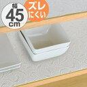 食器棚シート レース 45×160cm ワイド 食器棚 シート レース調 日本製 ( テーブルマット ランナー キッチン…