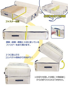 収納袋L幅100×奥行70×高さ18cm空間の匠衣類衣類収納袋透明窓付き